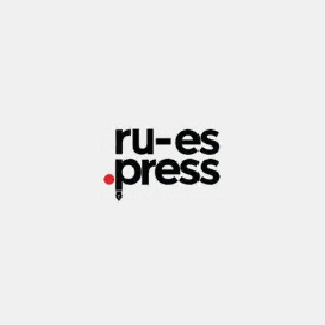 Новости Испании