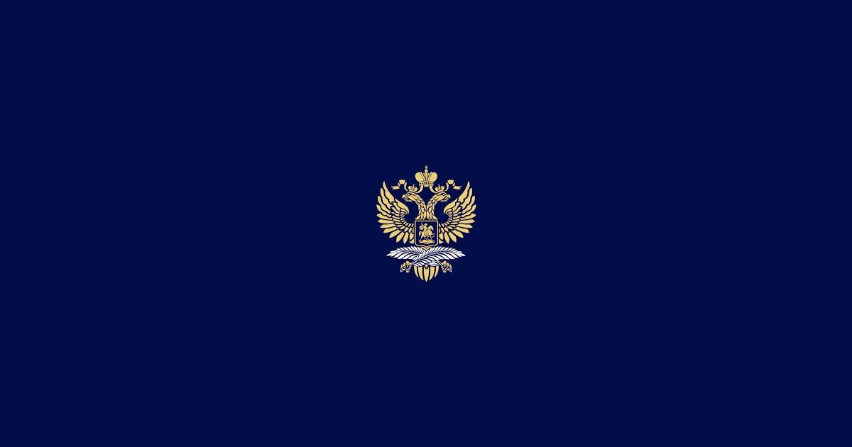 Часы работы Консульского отдела Посольства России в Испании с 1 по 10 мая