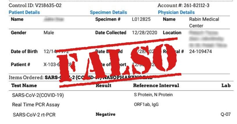 Ликвидирована группа, занимающаяся поддельными сертификатами ПЦР-тестов