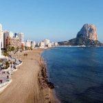 Октябрь и ноябрь в Испании будут теплее обычного