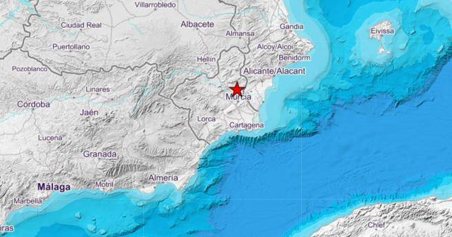 Час назад в Мурсии произошло землетрясение магнитудой 3,6